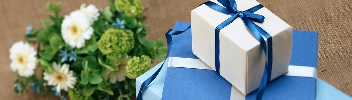 Poklon paketići