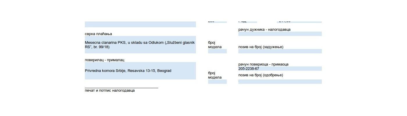 Obračun članarine Privredne komore Srbije